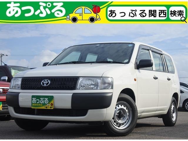 「トヨタ」「プロボックスバン」「ステーションワゴン」「徳島県」の中古車