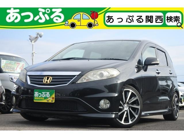 「ホンダ」「エディックス」「ミニバン・ワンボックス」「徳島県」の中古車