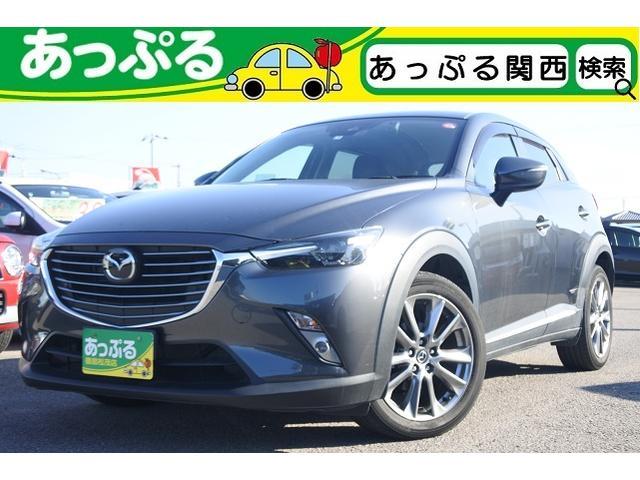 「マツダ」「CX-3」「SUV・クロカン」「徳島県」の中古車
