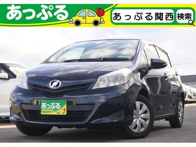 「トヨタ」「ヴィッツ」「コンパクトカー」「徳島県」の中古車