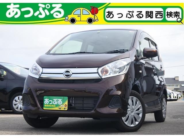 「日産」「デイズ」「コンパクトカー」「徳島県」の中古車