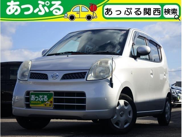「日産」「モコ」「コンパクトカー」「徳島県」の中古車