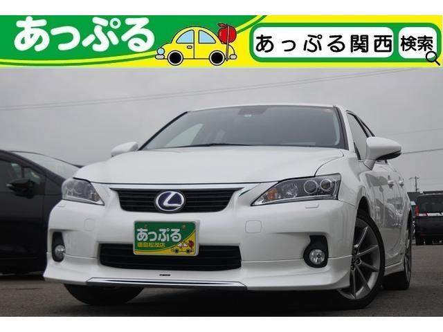 「レクサス」「CT」「コンパクトカー」「徳島県」の中古車