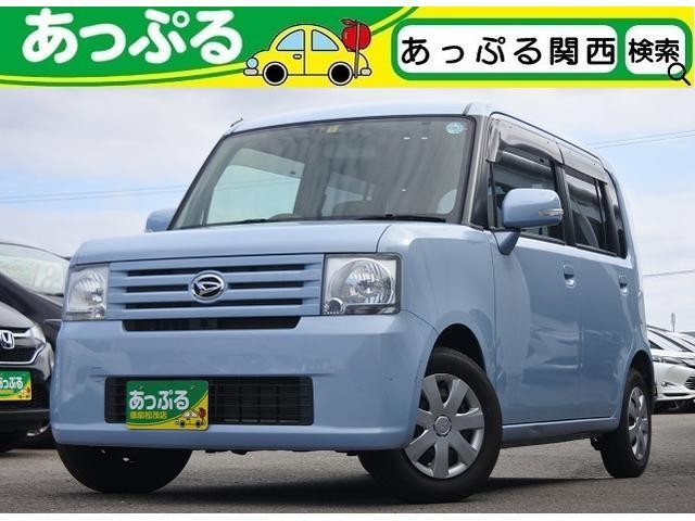 「ダイハツ」「ムーヴコンテ」「コンパクトカー」「徳島県」の中古車