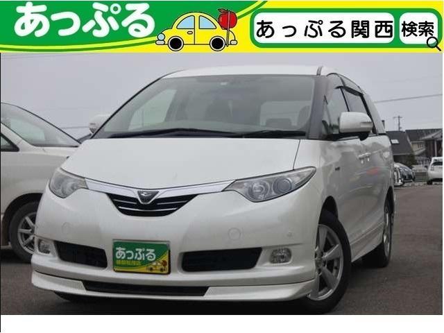 トヨタ G 純正HDDナビ 両電動 クルコン 100V電源 AFS