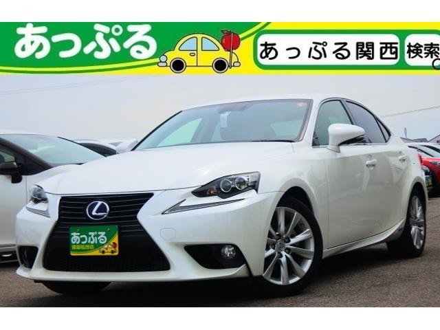 「レクサス」「IS」「セダン」「徳島県」の中古車