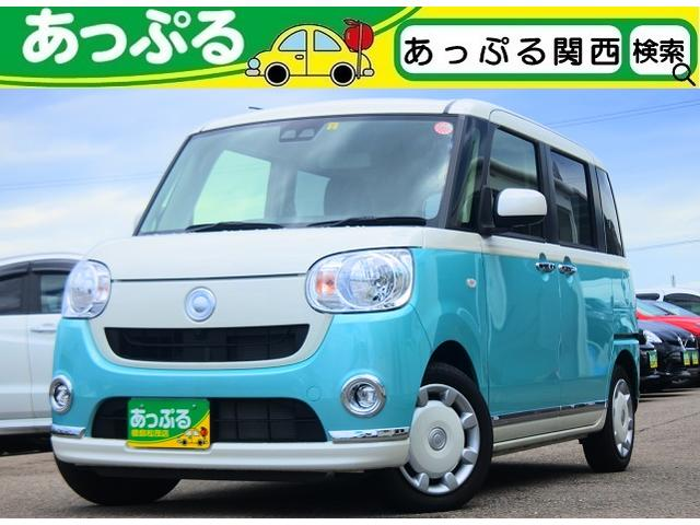 「ダイハツ」「ムーヴキャンバス」「コンパクトカー」「徳島県」の中古車