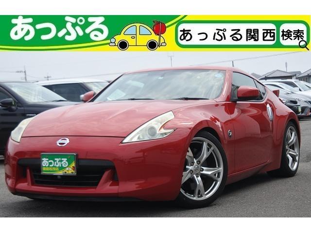 「日産」「フェアレディZ」「クーペ」「徳島県」の中古車