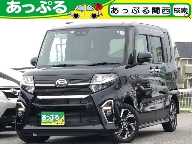 「ダイハツ」「タント」「コンパクトカー」「徳島県」の中古車