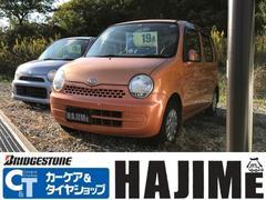 ムーヴラテX 軽自動車 オレンジ AT 保証付 AC