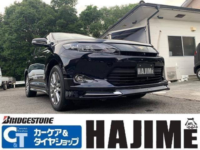 トヨタ ハリアーハイブリッド プレミアムアドバンスドパッケージ 黒本革シート メーカーナビ