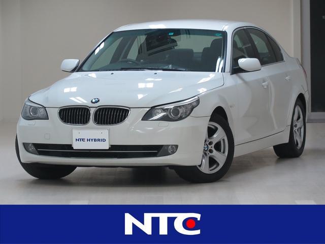 BMW 525iハイラインパッケージ