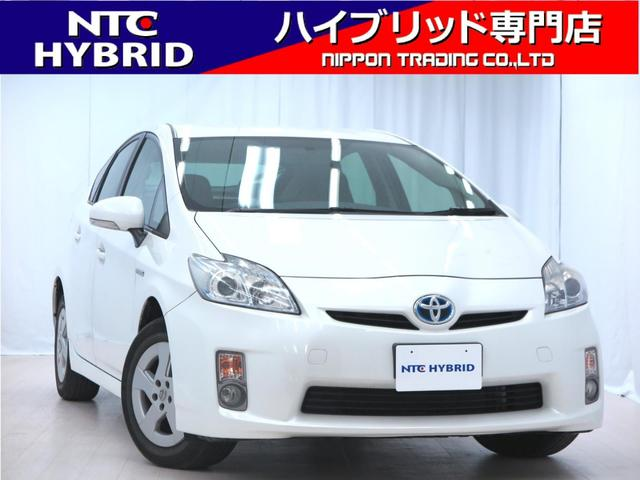 トヨタ S 純正ナビ地デジTV バックカメラ ETC