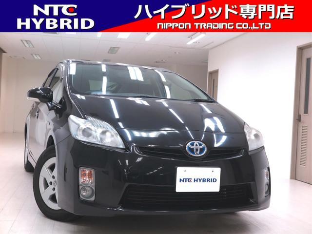 トヨタ S 純正ナビ ETC ステアリングリモコン