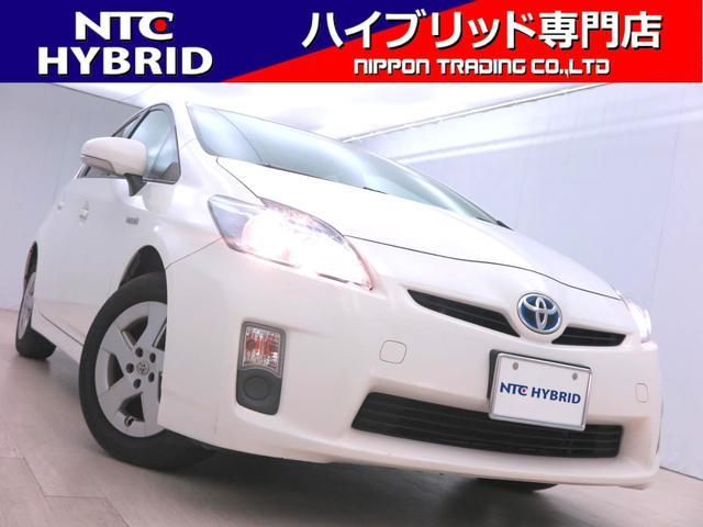 トヨタ プリウス 前期 純正ナビ フルセグ Bluetooth DVD ETC