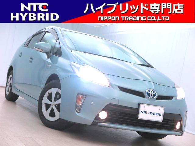 トヨタ プリウス S 後期 純正ナビ DVD ワンセグ HIDライト Bカメ ETC
