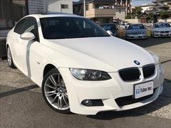 BMW320i Mスポーツパッケージ サンルーフ HIDライト