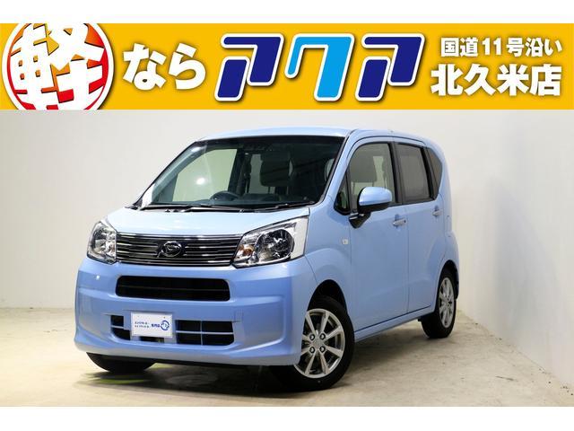 X SAIII 届出済未使用車 自動ブレーキ Pスタート