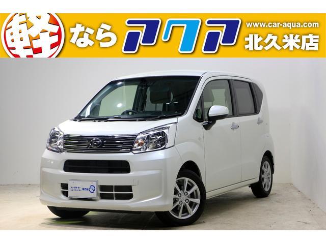 ダイハツ X SAIII 届出済未使用車 自動ブレーキ 14AW