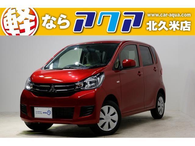 三菱 E 届出済未使用車 キーレス シートヒーター 衝突安全ボディ