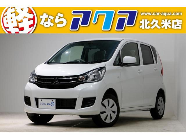 三菱 E 届出済未使用車 キーレスエントリー シートヒーター