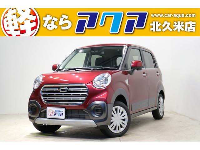 ダイハツ アクティバX LTD SAIII 届出済未使用車