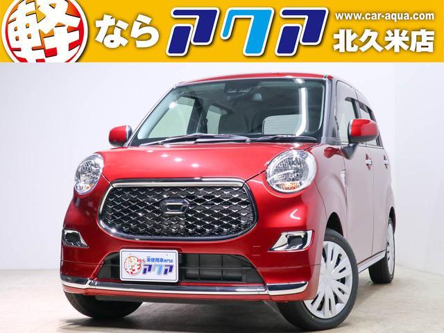 ダイハツ スタイルX LTD SAIII 届出済未使用車