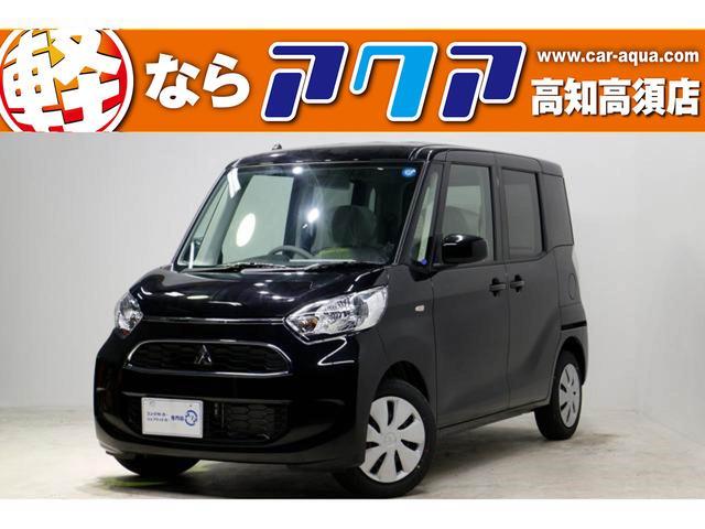 三菱 M 届出済未使用車 シートヒーター キーレスエントリー