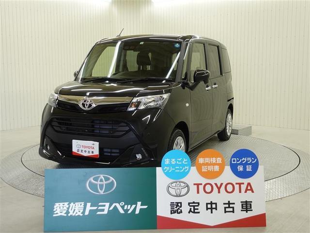 トヨタ X S スマートキ- メモリーナビ バックモニター ワンセグ