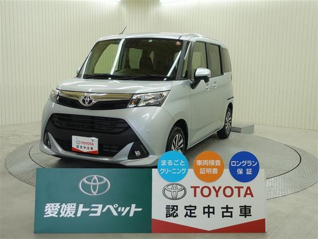 トヨタ G コージーエディション メモリーナビ バックモニター