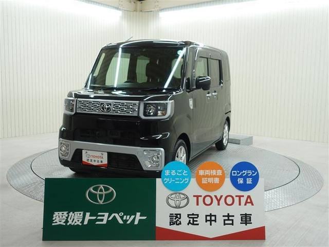 トヨタ X SA スマートキ- イモビライザー 点検記録簿 ETC
