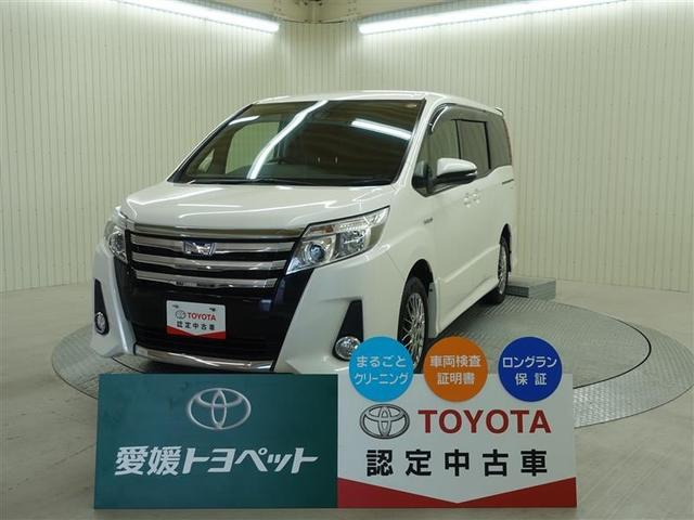 トヨタ ハイブリッドSi スマートキ- イモビライザー 点検記録簿