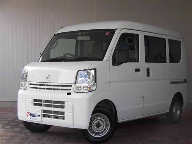 「日産」「NV100クリッパー」「軽自動車」「高知県」の中古車