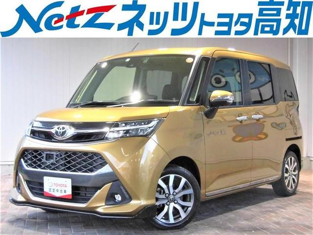 トヨタ カスタムG-T 9インチSDナビ パノラミックビューモニター