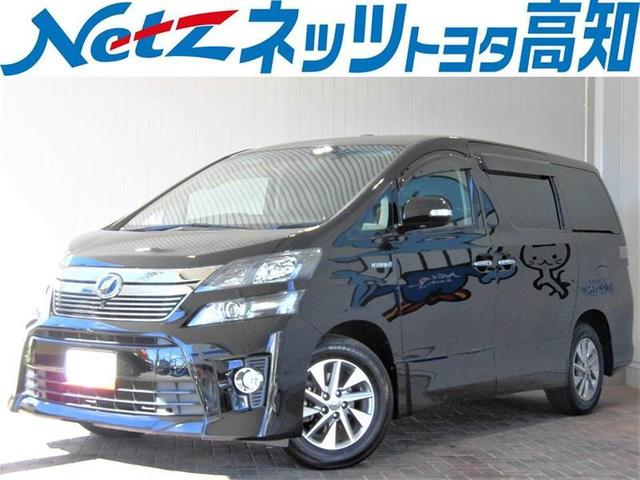トヨタ ZR Gエディション HDDナビ フルセグTV 後席モニター