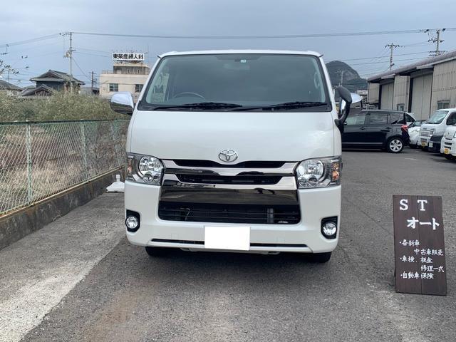 「トヨタ」「ハイエース」「その他」「香川県」の中古車