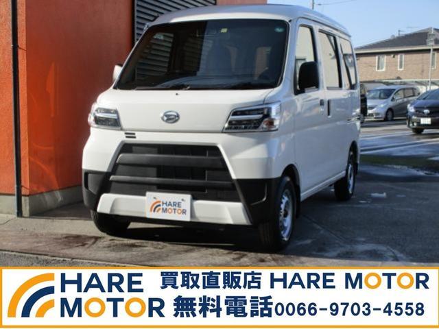 ダイハツ デラックス HR SA3 4WD LEDヘッドライト 禁煙車 キーレス