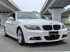 BMW325iツーリング Mスポーツパッケージ LCI サンルーフ