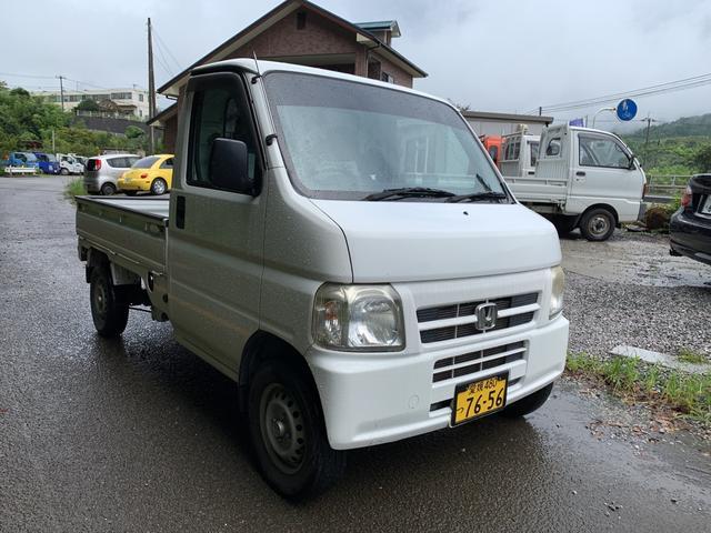 「ホンダ」「アクティトラック」「トラック」「愛媛県」の中古車