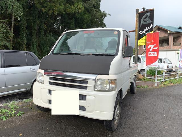 ホンダ アクティトラック SDX 4WD エアコン パワステ C...
