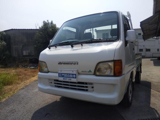 スバル サンバートラック  JA 4WD