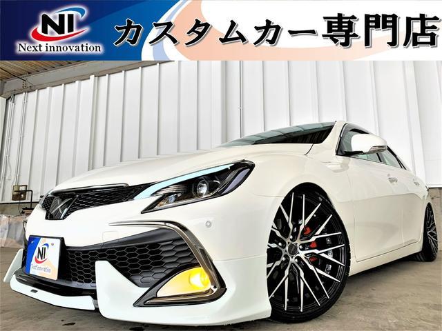 トヨタ 250G リラックスセレクション 新品モデリスタ・新品車高調・新品19アルミ・新タイヤ・新品シーケンシャルヘッドライト・新品LEDファイバーテール・流れるウィンカー・新品シートカバー・純ナビ・HDD・Bluetooth・Bカメ・ETC