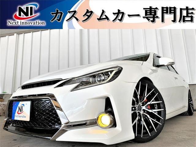 トヨタ 250G リラックスセレクション 新品車高調・新品19アルミ・新品タイヤ・新品シートカバー・新品LEDファイバーテール・流れるウィンカー・LEDアイライン・レッドキャリパー・新品G´sバンパー・パワーシート・純正ナビ・Bカメ・ETC