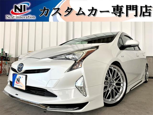 プリウス(トヨタ) S 新品モデリスタエアロFSR・新品車高調・新品19AW・新品シートカバー・トヨタセーフティーセンス・安全ブレーキ・オートクルーズ・純正ナビ・Bluetooth・フルセグTV・CD/DVD・Bカメ・ETC 中古車画像