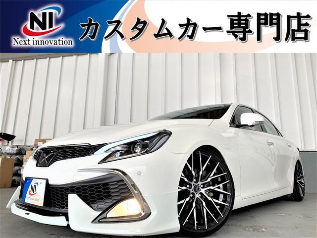 トヨタ 250G リラックスセレクション 新品車高調・新品19アルミ・新品タイヤ・新品シートカバー・新品モデリスタエアロ・新品シーケンシャルヘッドライト・新品LEDファイバーテール・Cセンサ・側方カメラ・Bカメラ・純正ナビ・Bluetooth