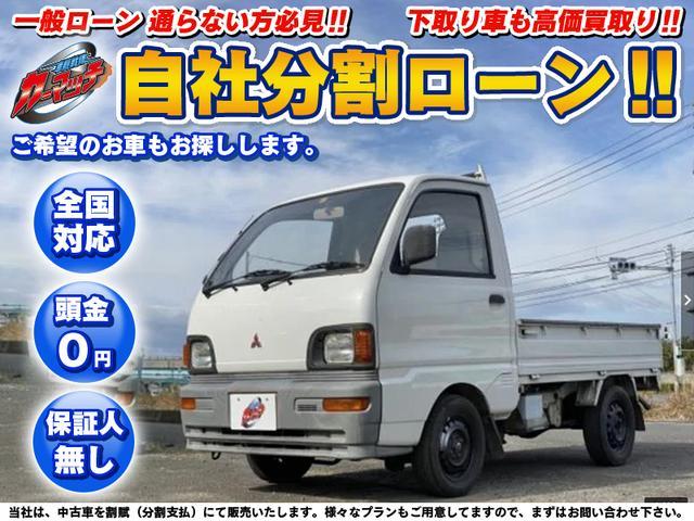 三菱  燃料タンク40L 無鉛レギュラーガソリンパワーアシストなしラック&ピニオンFR 4MT