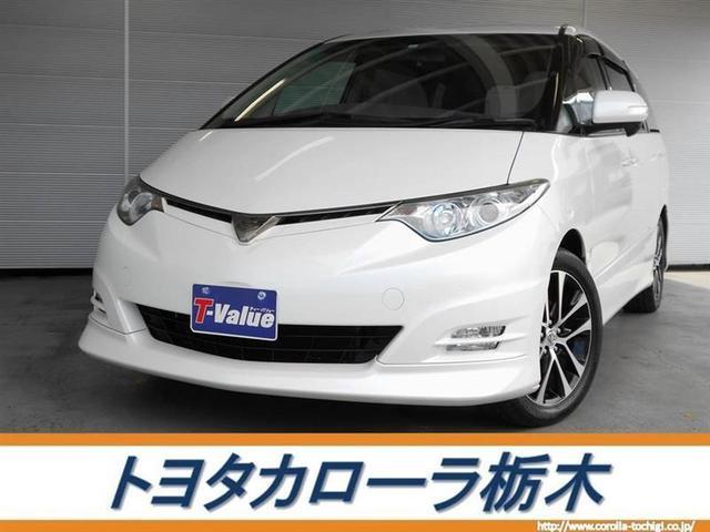 トヨタ 2.4アエラス Gエディション ナビ・バックモニター・ETC