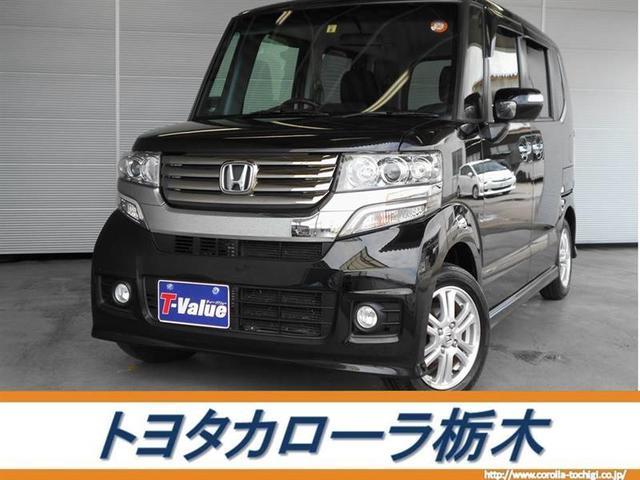 ホンダ G・Lパッケージ ナビ・バックモニター・ETC・HID・BT