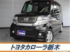 N BOXカスタムG・Lパッケージ ナビ・バックモニター・ETC・HID・BT