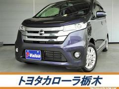 デイズハイウェイスター X スマートキ・ナビ・バックモニタ・ETC